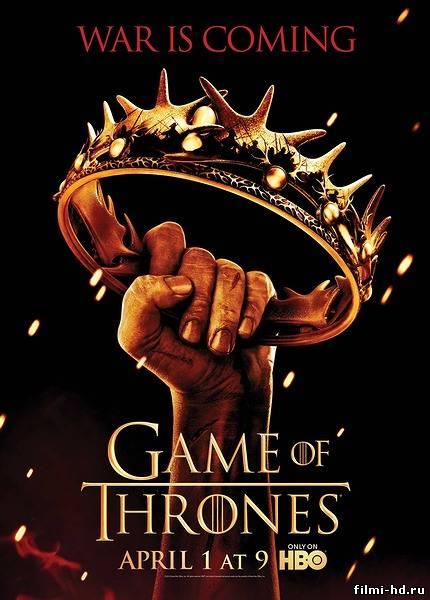 Игра престолов 2 сезон (2012) Смотреть онлайн бесплатно