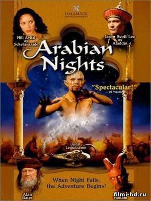 Арабские приключения (2000) Смотреть онлайн бесплатно