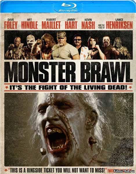 Битва монстров (2011) Смотреть онлайн бесплатно