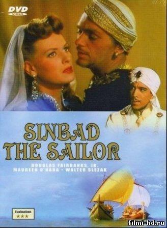 Синдбад-мореход (1947) Смотреть онлайн бесплатно
