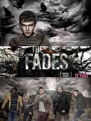Призраки 1 сезон (2011) Смотреть онлайн бесплатно