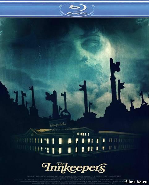 Тайны старого отеля (2011) Смотреть онлайн бесплатно