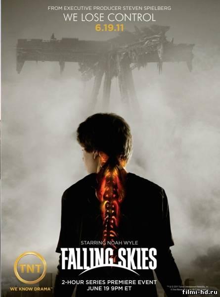 Рухнувшие небеса 1 сезон (2011) Смотреть онлайн бесплатно