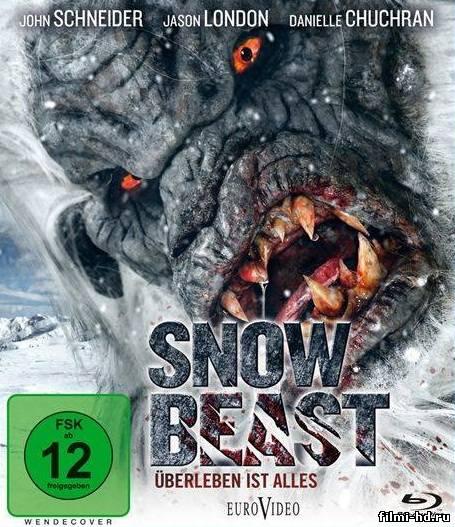 Охота на снежного человека (2011) Смотреть онлайн бесплатно