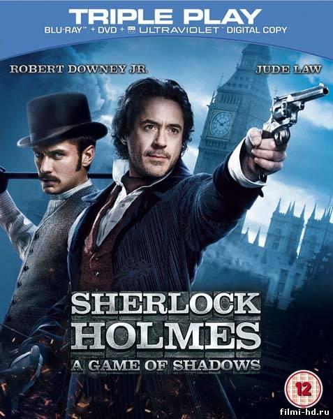 Шерлок Холмс: Игра теней (2011) Смотреть онлайн бесплатно