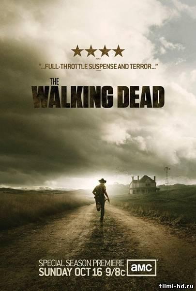 Ходячие Мертвецы 2сезон (2011) Смотреть онлайн бесплатно