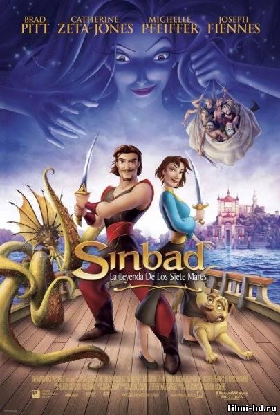 Синдбад: Легенда семи морей (2003) Смотреть онлайн бесплатно