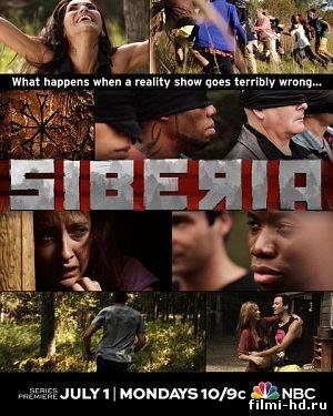 Сибирь (2013) Смотреть онлайн бесплатно