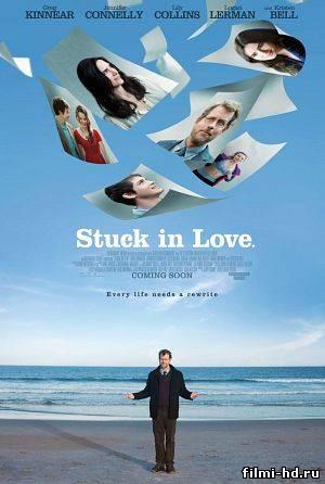 Застрял в любви (2012) Смотреть онлайн бесплатно