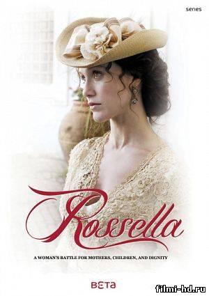 Росселла 1-2 сезон (2011-2012) Смотреть онлайн бесплатно