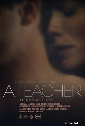 Учительница (2013) Смотреть онлайн бесплатно