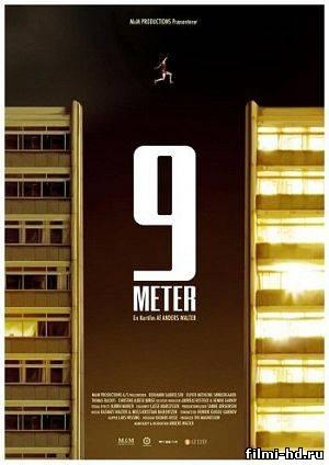 9 метров (2012) Смотреть онлайн бесплатно