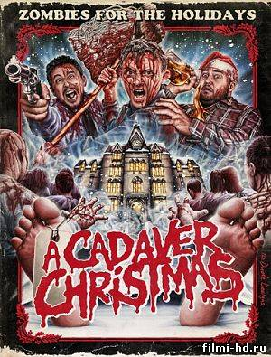 Рождество с трупаками (2011) Смотреть онлайн бесплатно