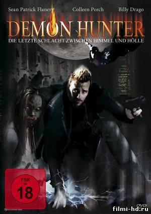 Охота на демонов (2005) Смотреть онлайн бесплатно