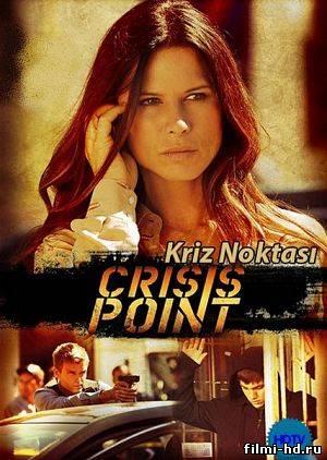 Кризисный момент (2012) Смотреть онлайн бесплатно