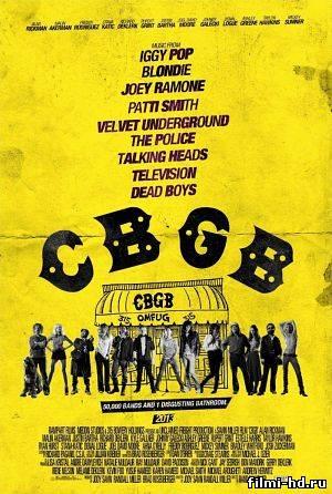 Клуб «CBGB» (2013) Смотреть онлайн бесплатно