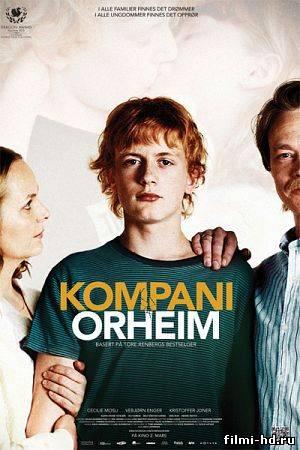 Команда Орхеймов (2012) Смотреть онлайн бесплатно
