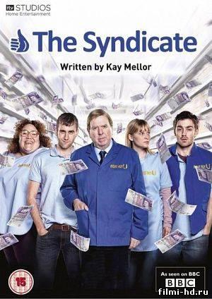 Синдикат (2012) Смотреть онлайн бесплатно