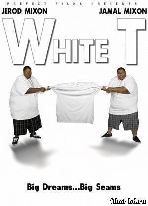Белая футболка (2013) Смотреть онлайн бесплатно