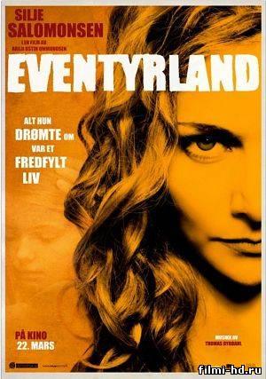 Страна чудес / Eventyrland (2013) Смотреть онлайн бесплатно