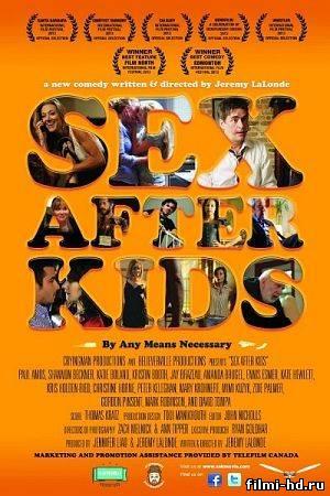 Секс после детей (2013) Смотреть онлайн бесплатно