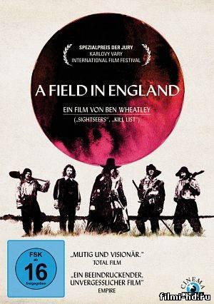 Поле в Англии (2013) Смотреть онлайн бесплатно