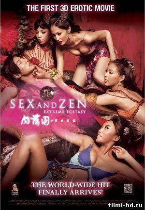 Смотреть секс эротика фильмы для взрослых фото 586-127