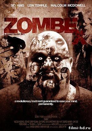 Зомбэкс (2013) Смотреть онлайн бесплатно