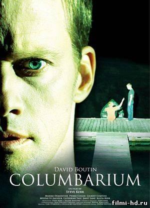 Колумбарий (2012) Смотреть онлайн бесплатно