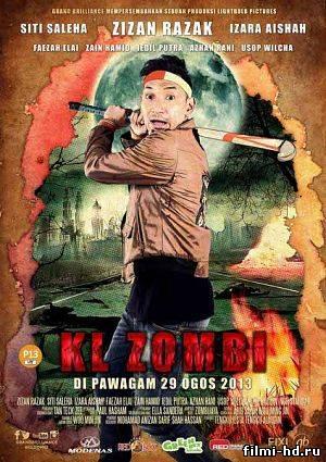 Зомби из Куал-Лумпура (2013) Смотреть онлайн бесплатно