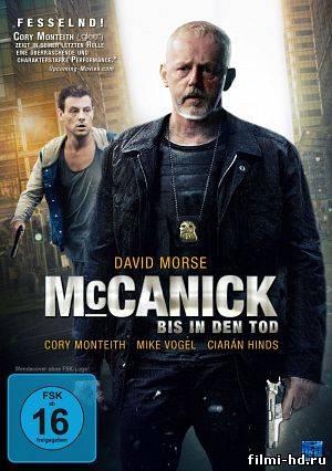 МакКаник (2013) Смотреть онлайн бесплатно
