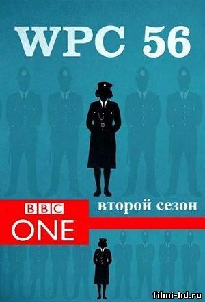 Женщина-констебль 2 сезон (2014) Смотреть онлайн бесплатно
