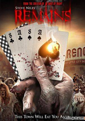 Останки / Remains (2011) Смотреть онлайн бесплатно