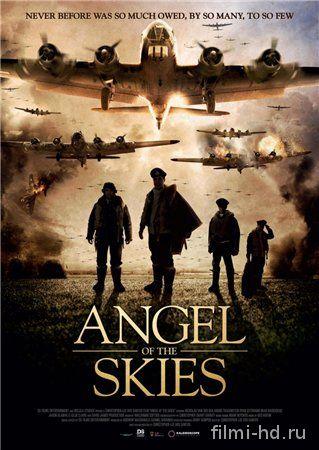 Ангел неба (2013) Смотреть онлайн бесплатно
