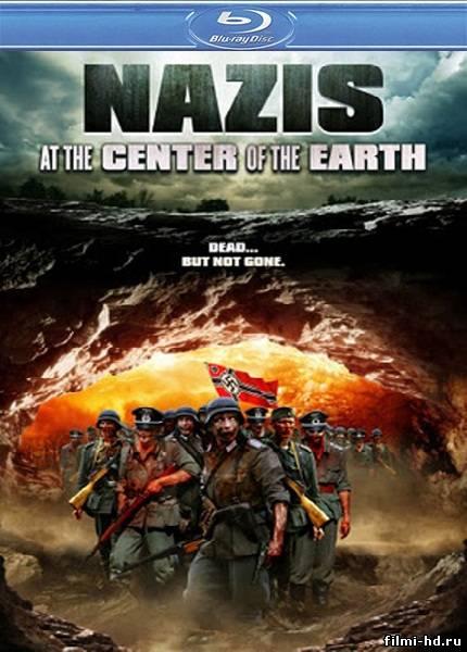 Нацисты в центре Земли (2012) Смотреть онлайн бесплатно