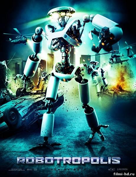 Восстание машин (2011) Смотреть онлайн бесплатно