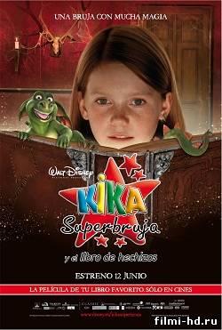 Магическая книга и дракон (2009) Смотреть онлайн бесплатно