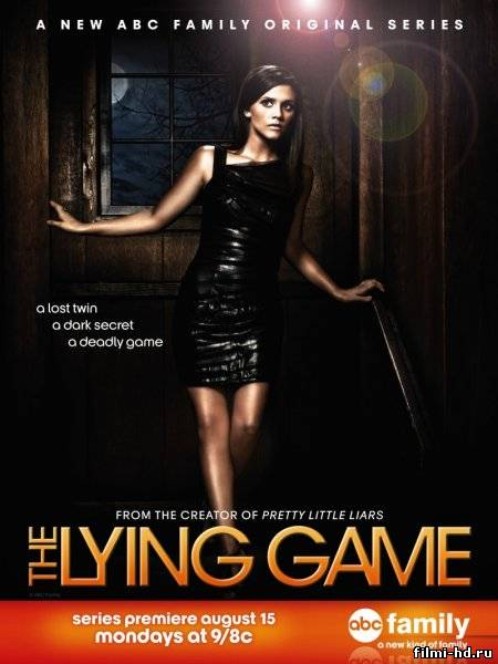 Игра в ложь 1 сезон (2011) Смотреть онлайн бесплатно
