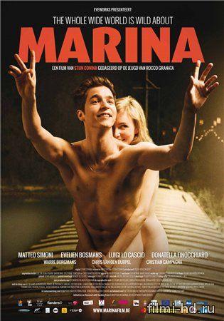Марина (2013) Смотреть онлайн бесплатно