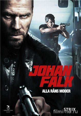 Юхан Фальк 9 (2012) Смотреть онлайн бесплатно