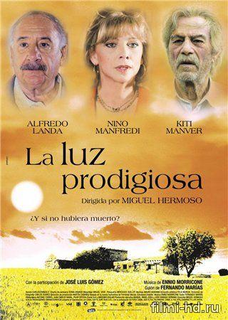 Божественный свет (2003) Смотреть онлайн бесплатно