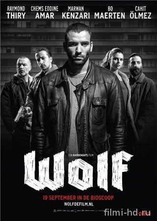 Волк (2013) Смотреть онлайн бесплатно
