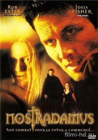 Проект «Нострадамус» (2000) Смотреть онлайн бесплатно