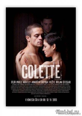 Колетт (2013) Смотреть онлайн бесплатно