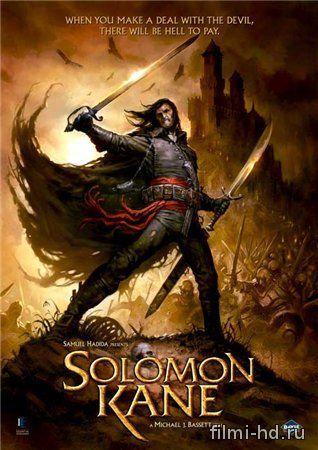 Соломон Кейн (2009) Смотреть онлайн бесплатно