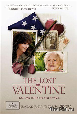 Потерянный Валентин (2011) Смотреть онлайн бесплатно