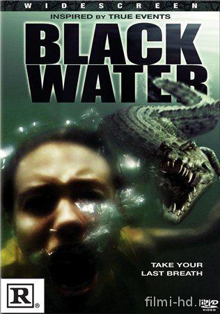 Хищные воды (2007) Смотреть онлайн бесплатно