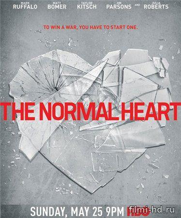 Обыкновенное сердце (2014) Смотреть онлайн бесплатно