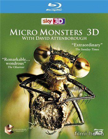 Микромонстры с Девидом Аттенборо (2013) Смотреть онлайн бесплатно