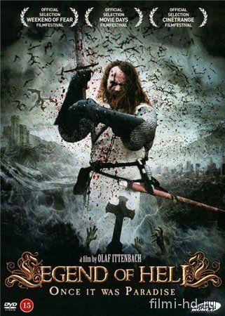Легенда ада (2012) Смотреть онлайн бесплатно